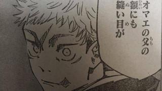 Spoiler Jujutsu Kaisen chap 139: Sự thật về thân phận Itadori Yuuji hé lộ!