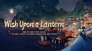 Sự kiện web Genshin Impact:  Sự kiện Wish Upon A Lantern với nhiều phần thưởng hấp dẫn