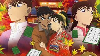 Bảng xếp hạng 23 anime movie Thám Tử Lừng Danh Conan: Phim càng cũ càng hấp dẫn (Phần 1)
