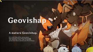 Genshin Impact: Hướng dẫn sự kiện Vishaps and Where To Find Them