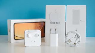 Apple chịu án phạt 2 triệu USD tại Brazil do không bán sạc cùng iPhone 12