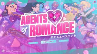 Riot Games bất ngờ biến Valorant trở thành....game hẹn hò?