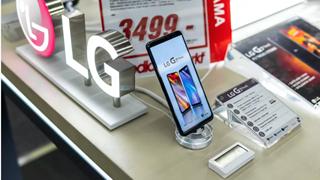 LG xác nhận rút khỏi thị trường smartphone vào cuối tháng 7