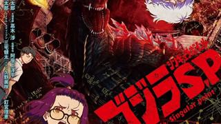 Review Godzilla: S.P - Series anime Godzilla hay nhất từng được tạo nên!