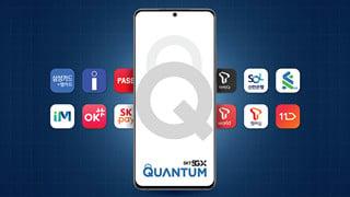 Samsung Galaxy Quantum 2 mang Snapdragon 855+ và chip mật mã