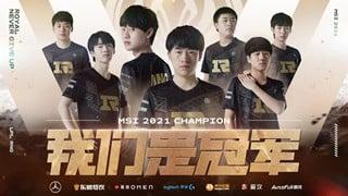 LMHT: Báo chí Hàn Quốc chỉ trích Riot Games vì sự thiên vị của họ dành cho LPL tại MSI 2021