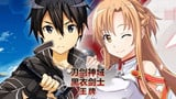 """Sword Art Online Black Swordsman: Ace - Tựa game nhập vai thế giới mở """"Kirito"""" ra mắt tại Trung Quốc"""