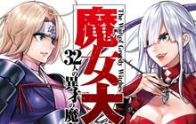 TOP 5 anime/manga giống Shuumatsu No Valkyrie - Record Of Ragnarok y xì đúc!