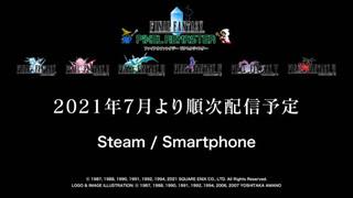 Final Fantasy 5 và 6 chuẩn bị dọn khỏi Steam, dành chỗ cho phiên bản mới