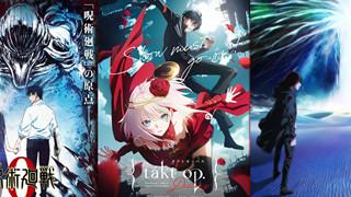 Danh sách tất cả các anime MAPPA cực đỉnh sắp sửa ra mắt trong tương lai!