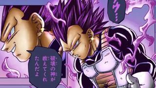 """Dự đoán spoiler Dragon Ball Super chap 75: Với """"màu tóc"""" mới, Vegeta bón hành cho Granola!"""