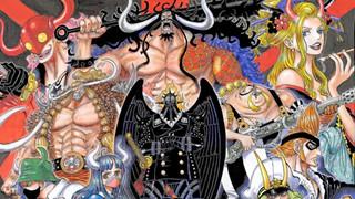 One Piece: 9 Trái Ác Quỷ Zoan Cổ Đại đã xuất hiện trong One Piece