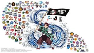 Tin HẾT HỒN: Thương hiệu Kimetsu No Yaiba hợp tác cùng lúc với 105 đội thể thao Nhật Bản!