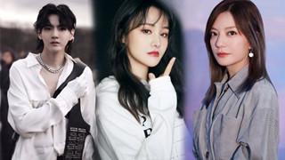 Drama Triệu Vy - Ngô Diệc Phàm công khai 47 nghệ sĩ liên quan bao gồm cả Triệu Vy
