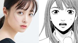 Thánh nữ Kanna Hashimoto đóng vai nữ chính trong live-action Trò Chơi Tìm Xác