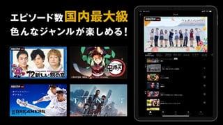 Hướng dẫn cách xem Kimetsu no Yaiba: Yuukaku Hen trên Abema TV App