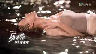 TVB nhận làn sóng chỉ trích khi phát sóng cảnh phản cảm ở chung kết hoa hậu Hong Kong