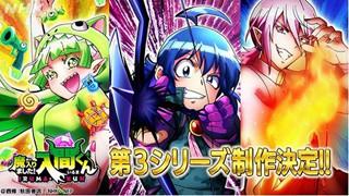 Iruma tiếp tục 'lạc vào ma giới' với anime Vào Ma Giới Rồi Đấy Iruma season 3!