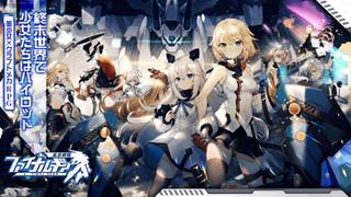 Final Gear: Game chiến thuật Anime Waifu Robot chiến đấu mở đăng kí trước máy chủ Quốc tế