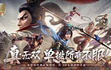 Dynasty Warriors: Dominate - Trải nghiệm cảm giác chinh chiến vào thời Tam Quốc một cách chân thực nhất