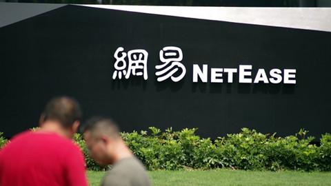 NetEase và Tencent phải trì hoãn những dự án game mới vì chính sách của chính phủ Trung Quốc