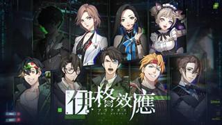 Ego Effect - Game thẻ bài RPG theo lượt mới lạ đến từ ông lớn NetEase