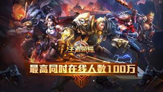 Trung Quốc cấm trẻ dưới 18 chơi game, cháu nội nhờ ông đăng ký game dùm rồi bị lộ chỉ vì chơi quá giỏi lúc 3 giờ sáng