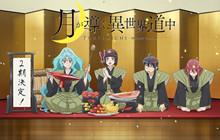 Anime Nguyệt Đạo Dị Giới công bố season 2!
