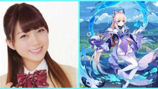 Genshin Impact: Ai là seiyuu lồng tiếng cho nữ tướng mới Kokomi?