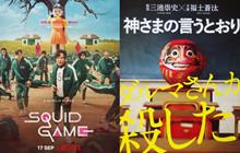 Squid Game bị cáo buộc đạo nhái tựa phim kinh dị sinh tồn của Nhật