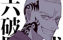 Spoiler Tokyo Revengers chap 227: Waka, Benkei VS Terano - Quá khứ của Terano