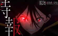 Anime Kage No Jitsuryokusha Ni Naritakute tung teaser, hé lộ nhiều thông tin thú vị